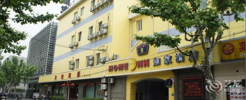 Home Inn  Shanghai Fenglin Road  - Booking