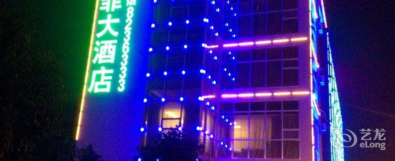 Guiyang Jinyang Sophie Hotel - Booking
