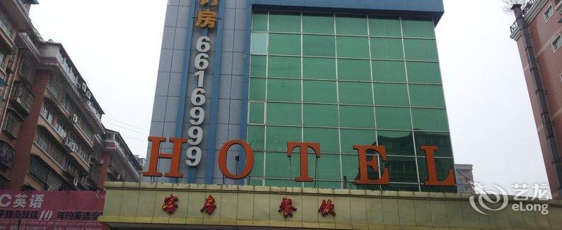 Yaduowan Hotel - Booking - No  27 Baihuashan Road  Yunyan District  Guiyang  China