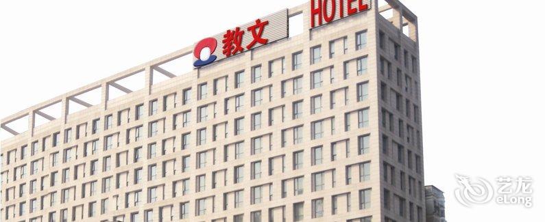 Huguang Hotel Hangzhou China