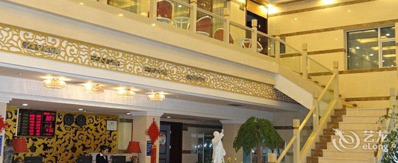 Diyi international boutique hotel booking no 11 for International boutique hotels