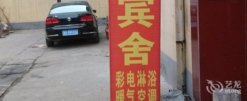 济宁谢营_