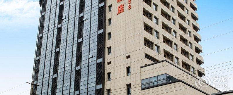 Vienna International Hotel Shanghai Hongqiao Transportation Hub - Booking