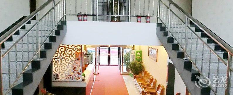 City Comfort Inn Shenzhen Longgang Pinghu Huanan City