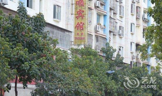 重庆巫山鸿顺宾馆】地址:重庆巫山大昌镇 – 艺龙 ...