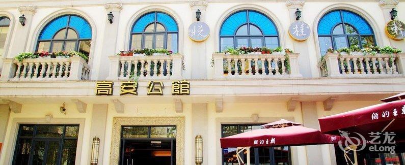 Shanghai Gaotique House - Booking