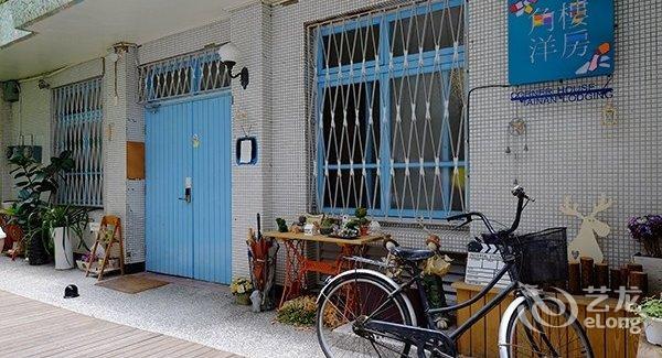 Corner House Tainan 台南角楼洋房