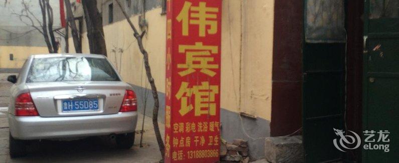 济宁谢营_谢营社区农贸市场济宁建筑楼宇黄页e都市