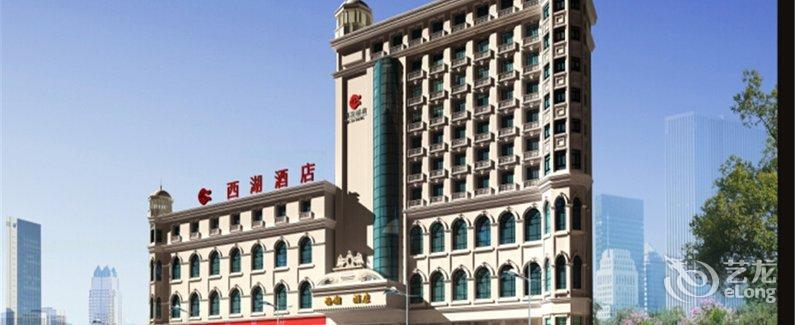 酒店 包头市酒店  包头西湖酒店    全部图片(36)