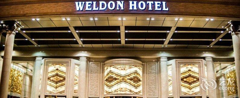 Guangzhou Weldon Hotel  Booking  No 1 Hualun, Yonghe. Joia Hotel & Luxury Apartments. Ferienwohnungen Born Hotel. Royal Lotus Hotel Saigon. Hotel Tauernhof. The Only One Apartment. Meister Bar Fichtelgebirge Hotel. Oceana On Broadbeach. Cappadocia Cave Resort & Spa