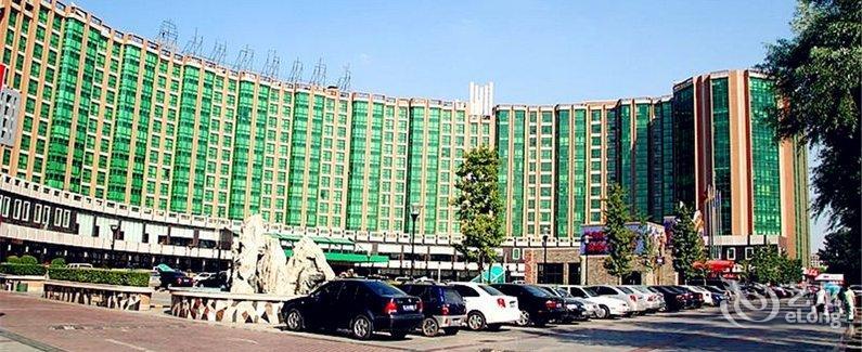 【北京世纪金源大饭店】地址:北京市海淀区板井路69号