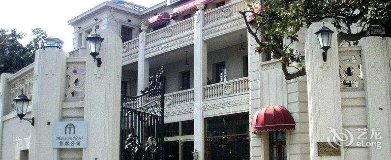Mansion Hotel Shanghai - Booking