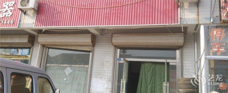 【寿光圣都宾馆】地址:稻田镇224省道附近