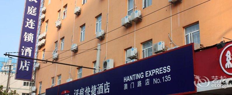 Hanting Express Ao U0026 39 Men Road - Shanghai - Booking