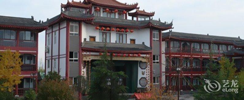 扶风县关中风情园