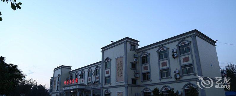 【惠州惠东双月湾狮子岛宾馆】地址:惠东县平海镇