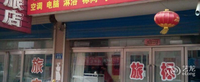 弘昌立式展示柜电路图
