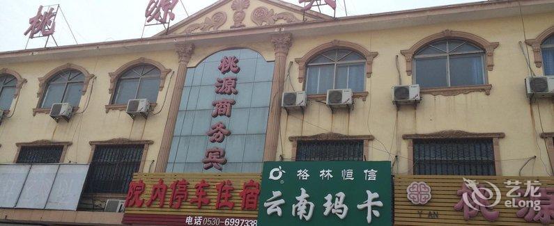 【郓城桃源宾馆】地址:郓城县金河路中段汽车站东500图片