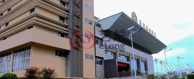 Guiwu Garden Hotel Guiyang North Railway Station - Booking