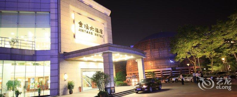 Jinyang Hotel - Guiyang - Booking