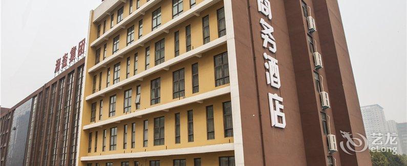 郑州海森商务酒店