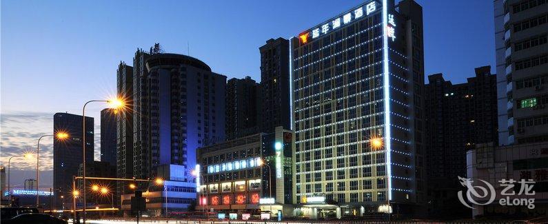 dengxilai garden hotel