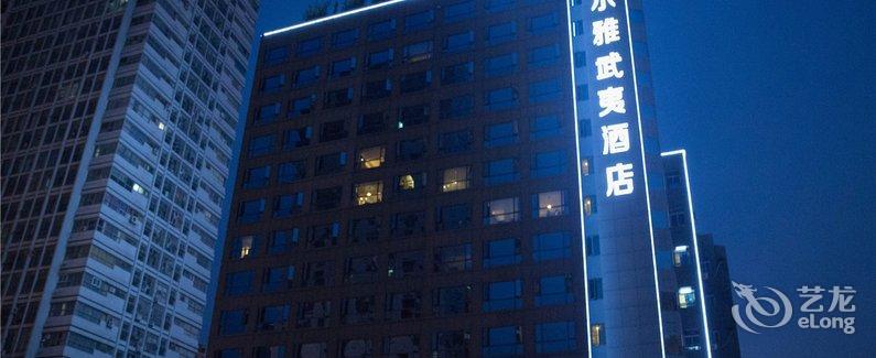 Hanting Hotel Guangzhou Conghua Street Branch