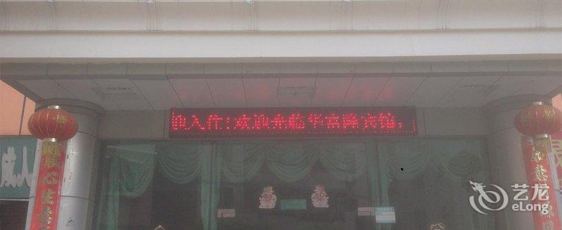 深圳榕树苑_榕树苑小区精装2房2厅业主跳楼价出售33万