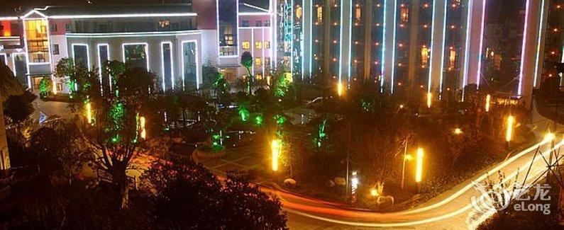 City Inn Huizhou Danshui South High-speed Railway Station Branch  - Booking