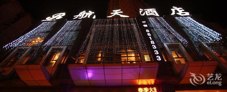 Greentree Inn North Campus Of Shanxi University Of Finance