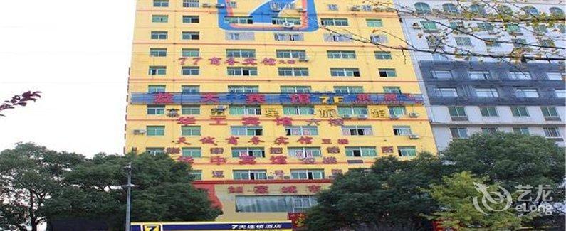 7 Days Inn Wuhan Guanggu Square Branch  - Booking