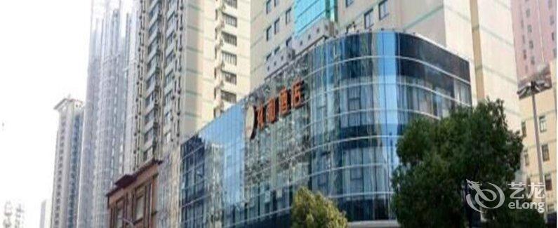 Shanghai Lihe Hotel - Booking