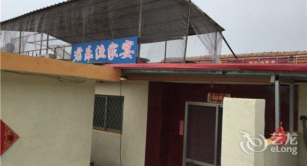 【青岛灵山岛君乐渔家宴】地址:青岛市黄岛区积米崖