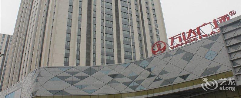 一呆公寓·佳木斯万达广场