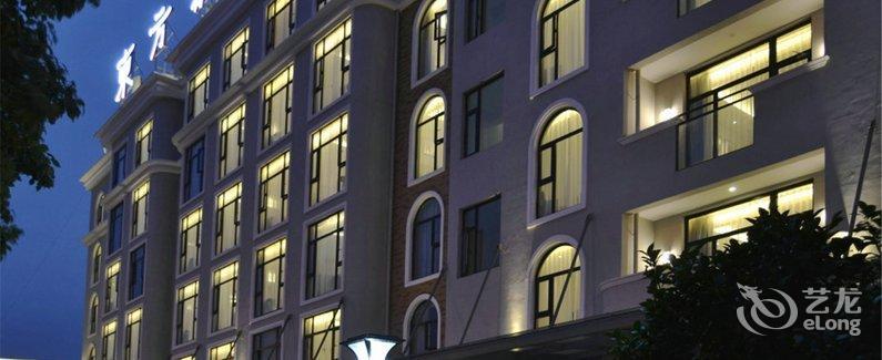 The Muyra Hotel Shanghai - Booking