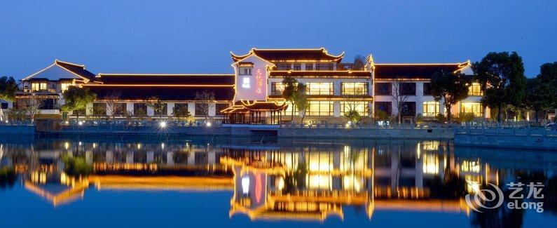 Yangcheng Lake Garden Hotel Tianyue Fishing Village - Booking