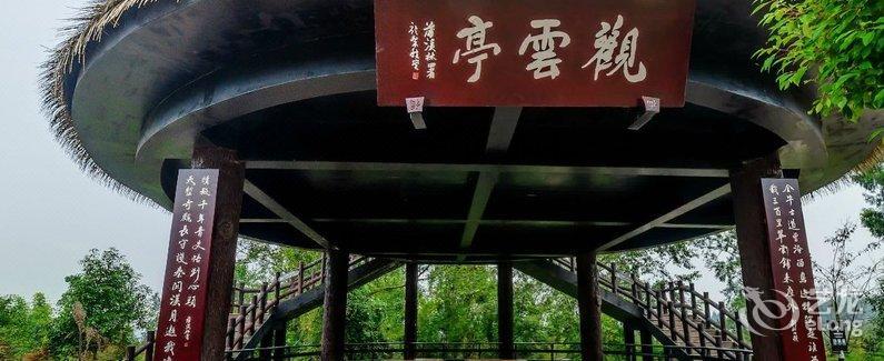 剑阁鹤龄五洲大酒店