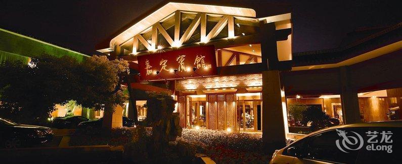 Casino Luneburg Tkk