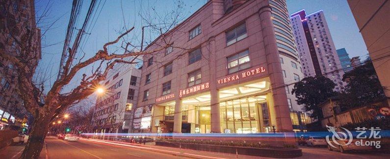 Vienna International Hotel  Hengshan Road Shop