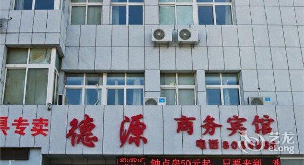 河东路好风景家具广场南40米 福湘王隔壁