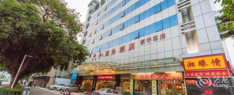 zunyi dating site World heritage committee's approval takes china's tally of world heritage sites to 48  the hailongtun site in zunyi,  province has a history dating back more .