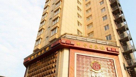 九江利安商务酒店 原福泰118连锁酒店利安店 步红花园C1栋501 1101