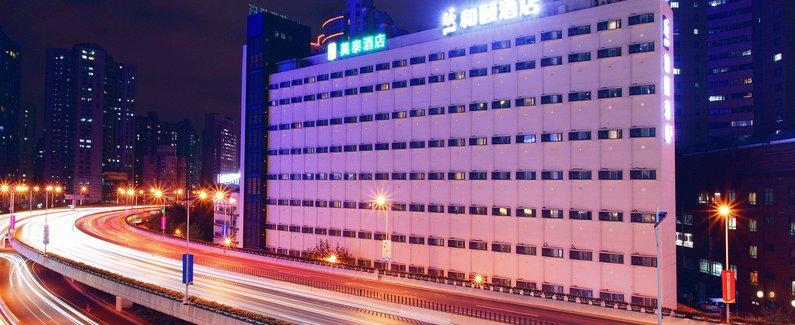 上海延安西路2299号_【和颐酒店(上海延安西路店)】地址:延安西路1119号1号楼A – 艺龙 ...