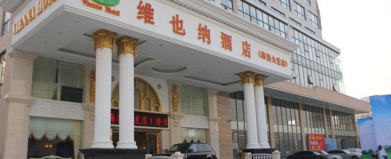 Vienna Hotel  Zhanjiang Haibin Avenue Jinshawan  - Booking