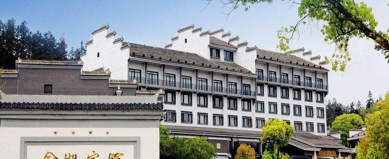 Golden Lake Hotel Booking No 77 Huancheng Road Elong Com