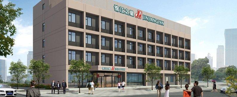 Jinjiang Inn - Tianjin Zhongshan Road Hotel - room photo 11439059