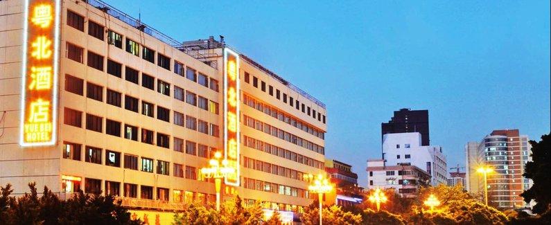 Yuebei Hotel Guangzhou World Trade Center Booking No