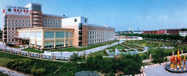 Image result for • Xi'an Jiaotong University, Xi'an