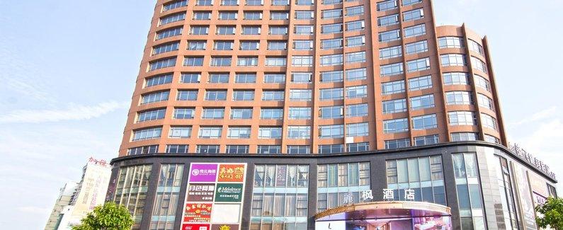 Lavande Hotels  Guangzhou Chebei Metro Station
