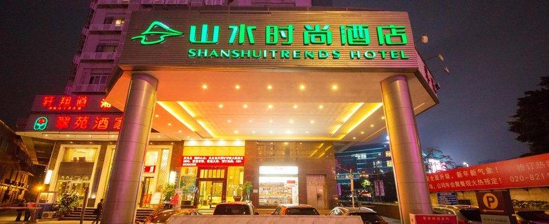 Shanshui Trends Hotel -zhucun Branch - Booking